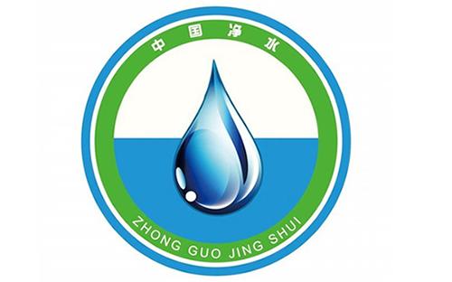 净水协会理事名单